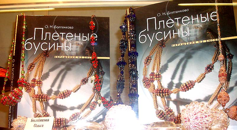 Beaded beads jewelry by Olga Boltenkova against her book