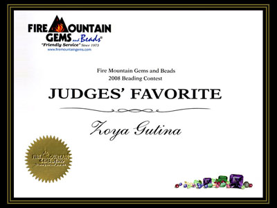 Fire Mountain Gems and Beads 2008 Beading Contest: Judge's Favorite Award Certificate