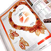 Fire Mountain Gems and Beads: Jewelry Maker's Comprehensive Catalog 2007-08
