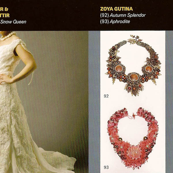 2008 Wearable Expressions Exhibition Catalog